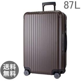 RIMOWA リモワ サルサ 811.73.38.5 SALSA 4輪 MultiWheel matte bronze マットブロンズ スーツケース 87L 電子タグ 【E-Tag】