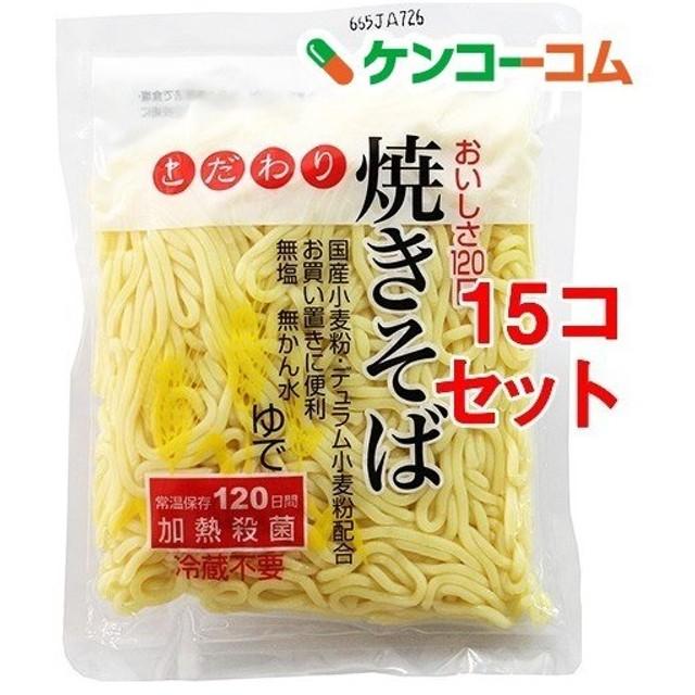 日麺 こだわり焼きそば(LL麺) 21148 ( 170g15コ )
