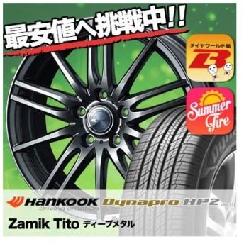 215/70R16 100H ハンコック ダイナプロ HP2 Zamik Tito サマータイヤホイール4本セット