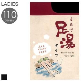 【メール便(15)】 まるで足湯(R) タイツ 110デニール 足首から165デニール 厚手 日本製