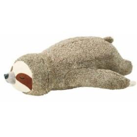 (フラッフィーアニマルズ)寝そべり抱きまくら M (ナマケモノのノンノン)(58612-32)(送料無