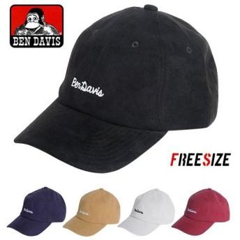 ベンデイビス キャップ ブランド BEN DAVIS 通販 レディース メンズ 帽子 おしゃれ ブラック 黒 アメカジ 秋冬 春夏 ポリエステルスエード
