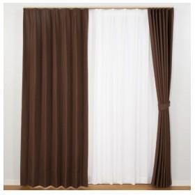 【送料無料!】スラブ調。1級遮光カーテン ドレープカーテン(遮光あり・なし)