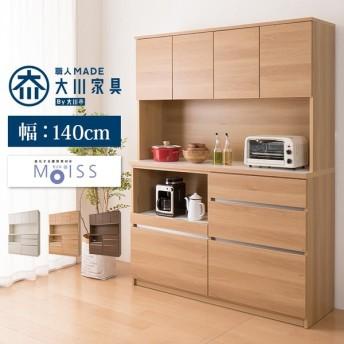 大川家具 キッチンボード モイス有り 幅140cm