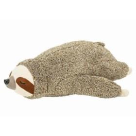 (フラッフィーアニマルズ)寝そべり抱きまくら L (ナマケモノのノンノン )(58611-32)(送料無