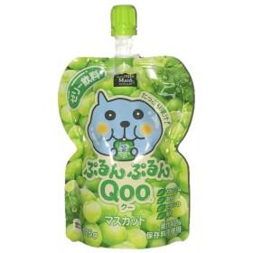 ミニッツメイド QOO ぷるんぷるんQOO マスカット 125g