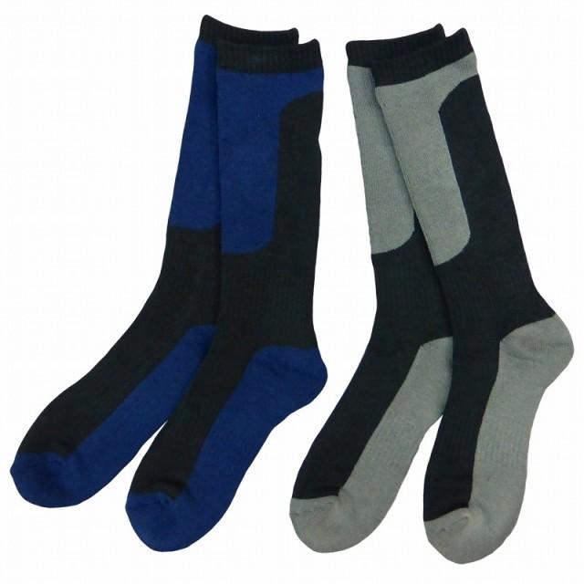 0062a7358c4eeb ソックス メンズ 2足組 スキーソックス 遠赤外線 靴下 25~27cm TIM-SP126
