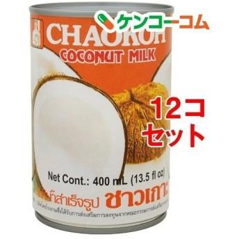 チャオコー ココナッツミルク ( 400mL12コ )