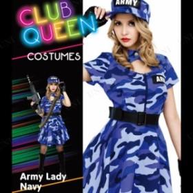 CLUB QUEEN Army Lady Navy(アーミーレディネイビー) 仮装 衣装 コスプレ ハロウィン 余興 グッズ 大人用 コスチューム レディース アー