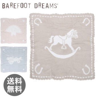 BarefootDreams ベアフットドリームス (Barefoot Dreams) Cozychic Scalloped Receiving Blanket コージーシック スカラッ