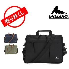 【5%還元】【あすつく】赤字売切り価格グレゴリー GREGORY カバートスリムブリーフ SHOULDER-COVERT SLIM BRIEF ビジネスバッグ