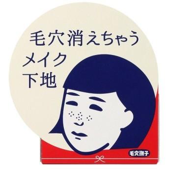 毛穴撫子/毛穴かくれんぼ下地(本体) 化粧下地