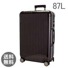 RIMOWA リモワ サルサデラックス 831.73.52.5 【4輪】 スーツケース マルチ 【SALSA DELUXE】 ブラウン 87L 電子タグ 【E-Tag】