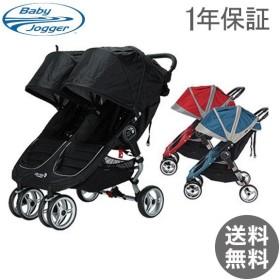 【1年保証】 【赤字売り切り価格】 ベビージョガー Baby Jogger シティミニ ダブル City Mini Double ベビーカー 乳母車 ストローラー