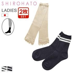 【メール便(10)】 (シロハト)SHIROHATO クルー丈 ソックス 2枚重ね 日本製 ライン入り 冷え取り 靴下 1枚目シルク100% 重ね履き