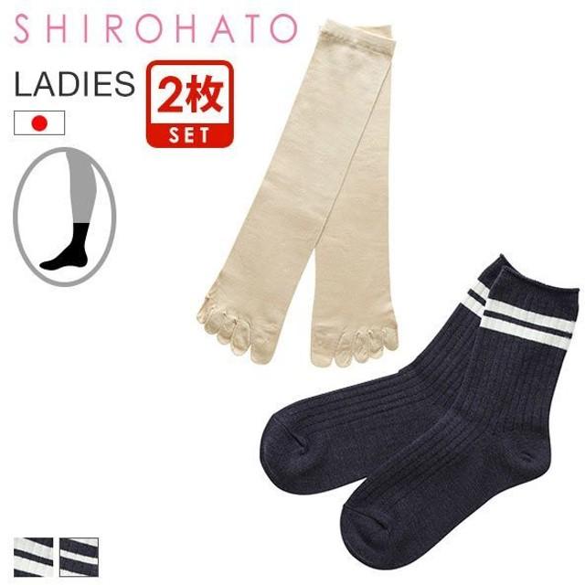 【メール便(10)】 (シロハト)SHIROHATO BEAUTY&HEALTH クルー丈 ソックス 2枚重ね 日本製 ライン入り 冷え取り 靴下 1枚目シルク100% 重ね履き