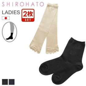 【メール便(10)】 (シロハト)SHIROHATO BEAUTY&HEALTH クルー丈 ソックス 2枚重ね 日本製 冷え取り 靴下 1枚目シルク100% 重ね履き