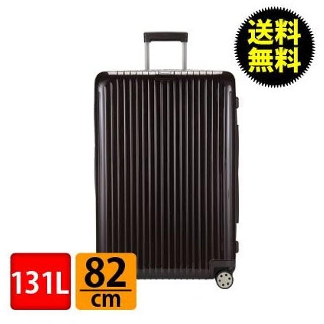リモワ RIMOWA SALSA Deluxe サルサデラックス872.80 87280 Sport MultiWheel 80 スーツケース キャリーバッグ ブラウン 131L