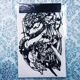 黒の花嫁/カッティングシート