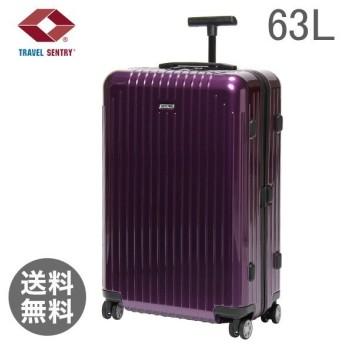 並行輸入品 RIMOWA サルサエアー スーツケース 65L マルチホイール
