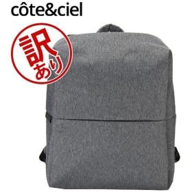 並行輸入品 cote&ciel コートエシエル Rhine Eco Yarn リュックサック 2803