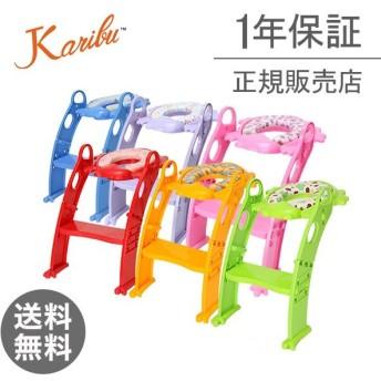 【全品あすつく】カリブ 補助便座 トイレトレーナー クッション付き 赤ちゃん 練習 PM2697 Karibu Frog Shape Cushion Potty Seat with Ladder