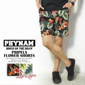 80%OFF!PHYNAM(ファイナム) PRIPELA FLOWER SHORTS' atfpts