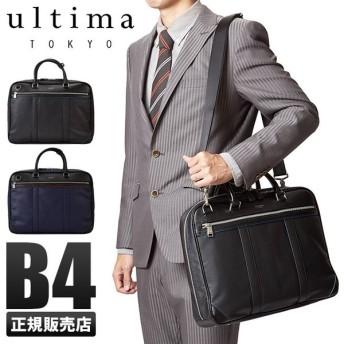ultima TOKYO ウルティマトーキョー ブリーフケース 2WAY スティード B4 77892