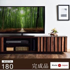 当店限定デザイン【送料無料】 幅180 日本製 完成品 テレビ台 国産 木製 無垢材 テレビボード ロータイプ ローボード 32型 40型 42型 60型 ウォールナット ブラウン ホワイト オーク
