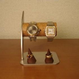 腕時計 飾る リングスタンド付き腕時計スタン 男用パイプ