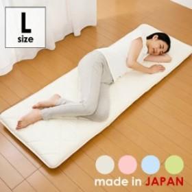 日本製 敷布団 Lサイズ ごろ寝マット お昼寝敷き布団 布団職人が作ったちょっと小さな3層構造敷布団