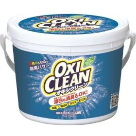 グラフィコ 酸素系漂白剤 オキシクリーン 1500g
