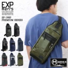 森野帆布 森野帆布 ボディバッグ SF-198P 日本製 ボディバッグ メンズ【メール便不可】