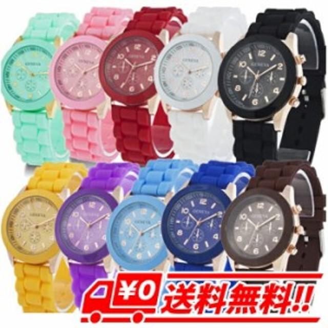 b7e3f3b0b3 2シリコン レディース 腕時計 かわいい クロノグラフ 通販 LINEポイント ...