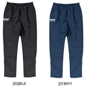 スパッツィオ spazio ウインドブレーカー パンツ 中綿 ロングパンツ BT0206 BT-0206 メンズ サッカー フットサル 男女兼用