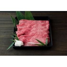 【定期便6回】佐賀牛ロースすき焼き肉