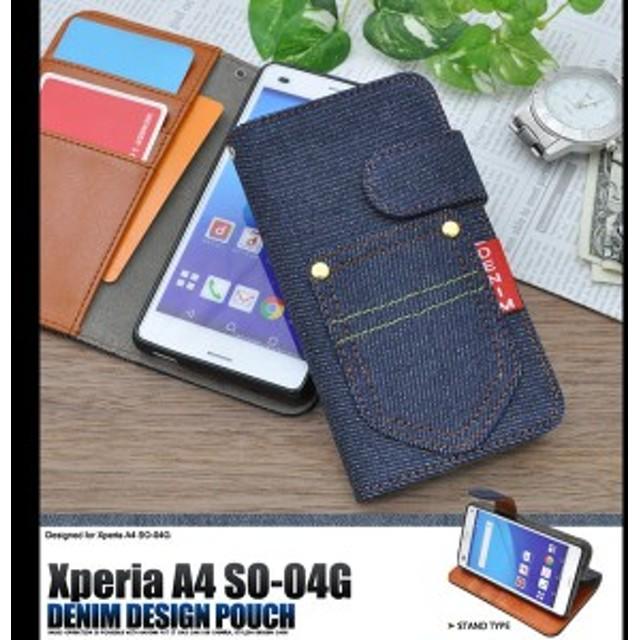 881afe01f9 Xperia A4 SO-04G ケース 手帳型 デニムデザインスタンドケース 手帳型ケース カバー