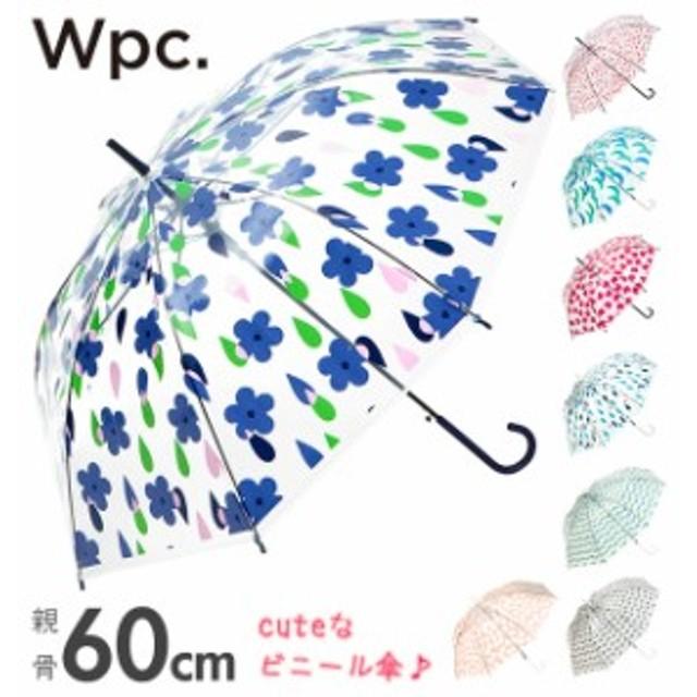 wpc ビニール傘 60cm レディース