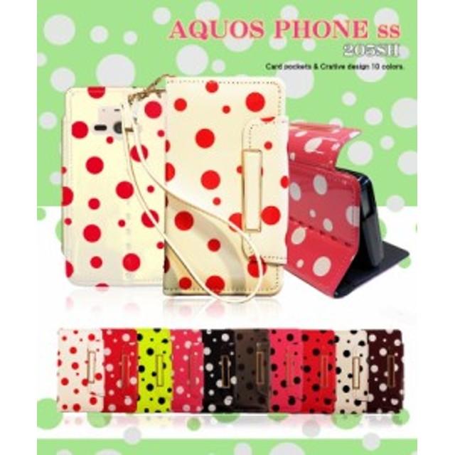 f84d4794ae AQUOS PHONE ss 205SH es WX04SH ケース/カバー ドット手帳ケース アクオスフォン/スマホカバー