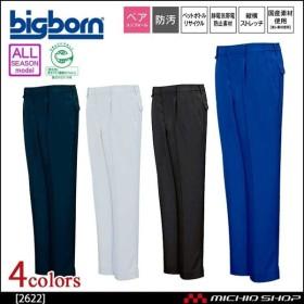 作業服 bigborn ビッグボーン シャーリングツータックパンツ 通年 2622 大きいサイズ4L・5L