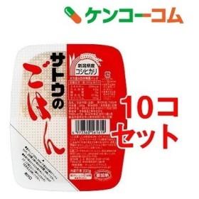 サトウのごはん 新潟県産コシヒカリ ( 200g10コ )/ サトウのごはん