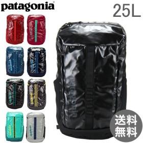 【あすつく】 パタゴニア PATAGONIA リュック ブラックホール パック 25L バックパック デイパック 49296 EQUIPMENT BLACK HOLE PACK【5%還元】