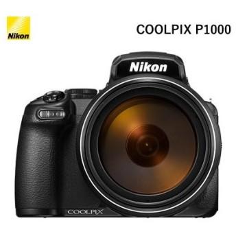 【即納】ニコン デジタルカメラ COOLPIX-P1000