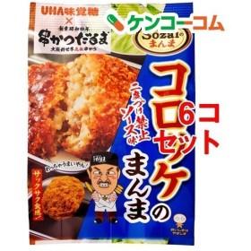 Sozaiのまんま コロッケのまんま 二度づけ禁止ソース ( 30g6コ )/ Sozaiのまんま