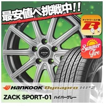 215/70R16 100H ハンコック ダイナプロ HP2 ZACK SPORT-01 サマータイヤホイール4本セット