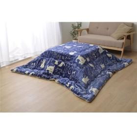 猫柄 こたつ布団 〔正方形 ブルー 約190cm×190cm〕 洗える フランネル素材 『ミーニャ』 〔リビング〕