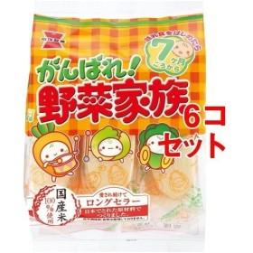 岩塚製菓 がんばれ!野菜家族 ( 51g6コ )