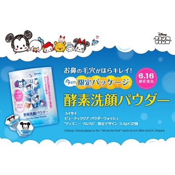 【1+1】Kanebo 限定品 Suisai Beauty Clear Powder Tsum Tsum SKINCARE