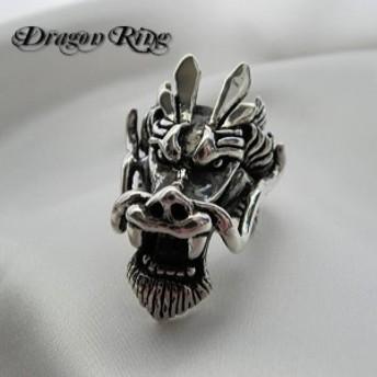 【送料無料!】ドラゴンリング/龍リング/メンズリング/シルバーリング/ハード系リング/ドラゴ