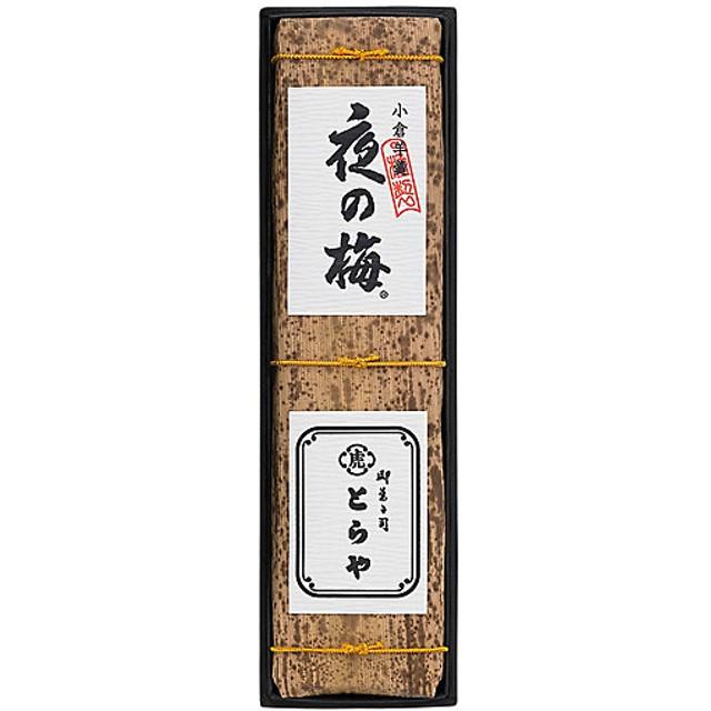 <とらや/トラヤ> 竹皮包羊羹 1本入 【三越・伊勢丹/公式】